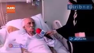 آخرین سفارش داریوش اسدزاده همدیگر را دوست داشته باشید