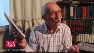 داریوش اسدزاده بازیگر معروف کشورمان درگذشت