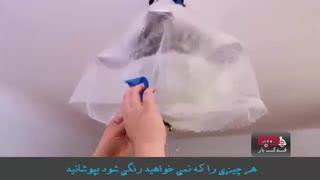 آموزش رنگ کردن اتاق و آماده سازی آن