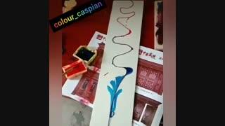 طراحی با رنگ