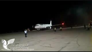 اولین حضور ایرباس A321 در کرمان