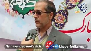 برخی مشکلات شهر و شورای کرمان از زبان کاندیدها