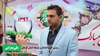 ورود احزاب به انتخابات از زبان علی بهرامی