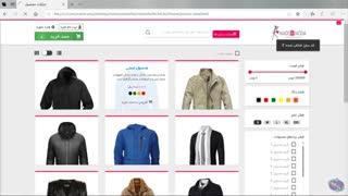 قالب HTML فروشگاهی فشن | سنترال فایل