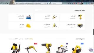 قالب HTML فروشگاهی استرویکا | سنترال فایل