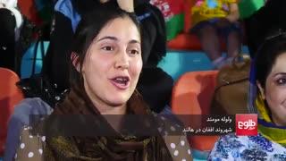 آغاز رقابتهای لیگ برتر افغانستان و فرقش با لیگ ما!!!