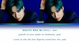 Taemin-tease