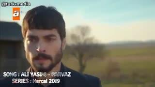 میکس عاشقانه سریال ترکی هر جایی (پرواز - علی یاسینی)