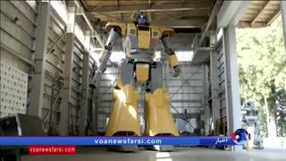 ساخت بزرگترین ربات انسان نمای جهان در ژاپن