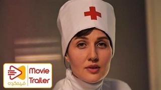 تیزر | فیلم سینمایی پسرکشی | محمدهادی کریمی