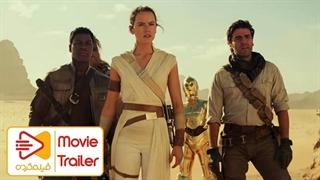تریلر | فیلم Star Wars: The Rise of Skywalker | جنگ ستارگان: ظهور اسکای واکر