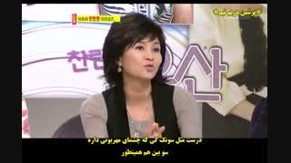 قسمت ویژه سریال میراث درخشان (لی سونگ گی و هان هیو جو)