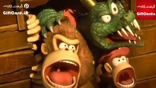 تریلر شخصیت های جدید Super Smash Bros. Ultimate