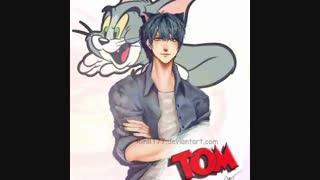 اگه کارتون تام و جری سبکش انیمه ای بود