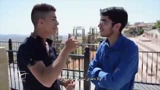 ازدواج پسرای ایرانی با دخترای لبنانی