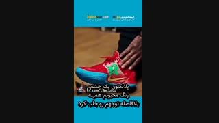 رونمایی شرکت نایک از جذاب ترین مدل کفش های خود با طرح باب اسفنجی و دوستانش به عنوان nickelodeon