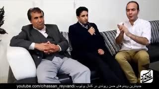 مصاحبه حسن ریوندی با مرد حافظه ایران، علیرضا
