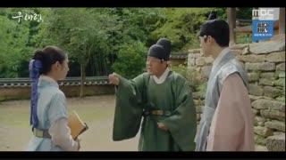 قسمت سیزدهم (26-25) سریال کره ای Rookie Historian Goo Hae Ryung زیرنویس فارسی  آنلاین