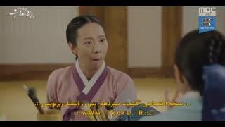 قسمت سیزدهم (26-25) سریال کره ای Rookie Historian Goo Hae Ryung زیرنویس فارسی
