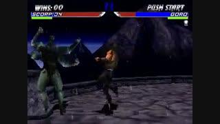 5 دقیقه گیم پلی بازی مورتال کمبت Mortal Kombat Deadly Alliance Ellite اتحاد کشنده نخبه برای کامپیوتر