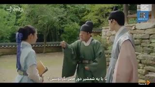 قسمت سیزدهم (26-25) سریال کره ای Rookie Historian Goo Hae Ryung زیرنویس فارسی  چسبیده