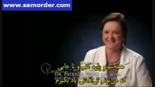 اثبات اثرات سریع EFT (درمان بیماری و مشکلات روحی)