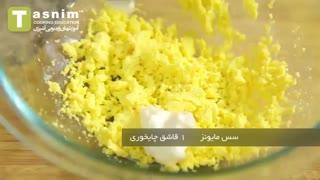 تخم مرغ شکم پر | فیلم آشپزی