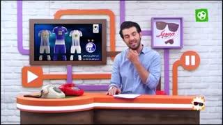 شوخی با طراحی لباس تیمهای لیگ برتری