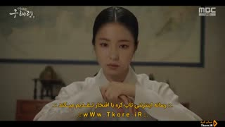 قسمت چهاردهم (28-27) سریال کره ای Rookie Historian Goo Hae Ryung زیرنویس فارسی