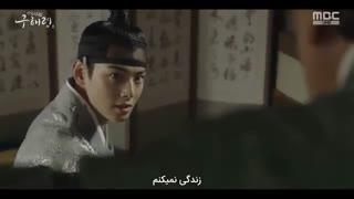 قسمت چهاردهم (28-27) سریال کره ای Rookie Historian Goo Hae Ryung زیرنویس فارسی  چسبیده