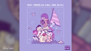Hoya-- [KING OF HIP HOP -OST]  -  Rooftop Harmony