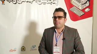 جشنواره وب فارسی چه خبر بود