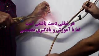 مرکز تخخصی آموزش مهارت های فنی  تهران پایتخت