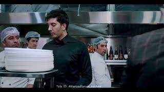 سکانس اول بازی فرزاد فرزین در قسمت دوم سریال مانکن با کیفیت اصلی