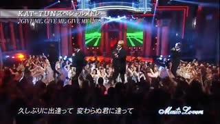 اجرای گروه موسیقی ژاپنی KATTUN/JPOP (جیپاپ)