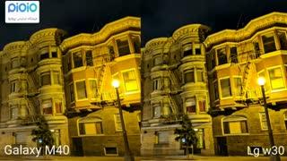 مقایسه دوربین گوشی های Galaxy M40  و LG W30