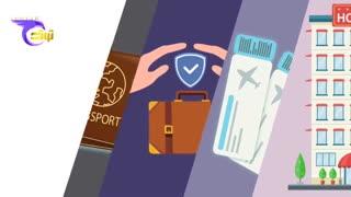 معرفی شرکت هواپیمایی توتک سفر