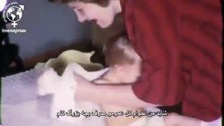 مستند قرص قرمز (با زیرنویس فارسی) - بخش دوم