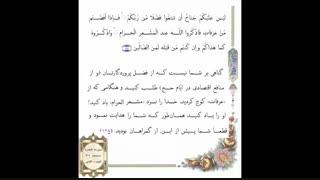 صفحه  031 -قرآن کریم