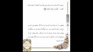صفحه  032 -قرآن کریم