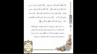 صفحه  035 -قرآن کریم