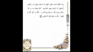 صفحه  037 -قرآن کریم