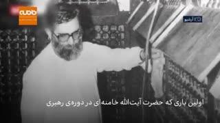 روایتی از خادمی رهبر معظم انقلاب برای امام رضا (ع)