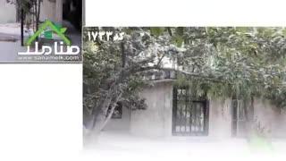 فروش باغ ویلای شهرکی در ملارد کد 1733