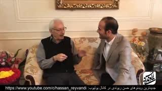 مصاحبه حسن ریوندی با مرحوم جمشید مشایخی