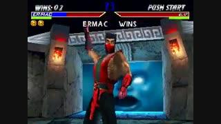 4 دقیقه گیم پلی بازی مورتال کمبت Mortal Kombat 4-Revolution-Noob Saibot Empire تلافی،امپراطوری نوب سایبوت برای کامپیوتر