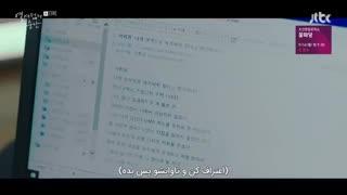 قسمت سیزدهم سریال کره ای Moment at Eighteen + زیرنویس فارسی چسبیده