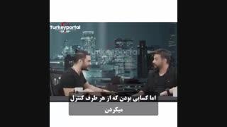 داستان جالب کنسرت الیاس یالچینتاش در ایران