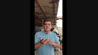 دکتر علی شاه حسینی -تکنیک مکمل -کسب وکار