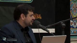 سخنرانی استاد رائفی پور با موضوع ظرفیت های تمدن سازی عاشورا - تهران - جلسه 14 - (جلسه 1 در محرم 98) - 1398.06.09